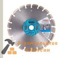 Диск алмазный BOSCH, 115мм, PP, гранит, 2шт