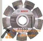 Диск алмазный BOSCH, 115мм, РР, бетон