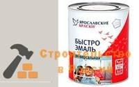 Эмаль Быстроэмаль, Ярославские краски, красн, 1,0кг