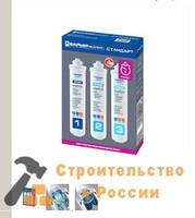 Фильтроэлемент к водоочистителю Барьер EXPERT Standard, компл