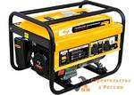 Генератор DENZEL бензиновый GE 4000, 3,5 кВт, 220В/50Гц, 15 л, ручной старт