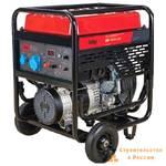 Генератор FUBAG, BS 11000 A ES, 10 кВт, 220В, бензин