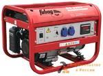Генератор FUBAG, BS 2200, 2,2кВт, 220В, бензин