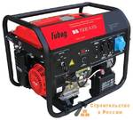 Генератор FUBAG, BS 7500 A ES, 6,5 кВт, 220В, бензин