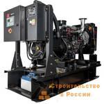 Генератор FUBAG, DS 22 DA ES, 16 кВт, 220/380 дизель