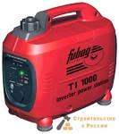 Генератор FUBAG TI 1000, 0,9кВт,220В, бензин