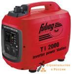 Генератор FUBAG TI 2000, 1,6 кВт, 220В,  бензин