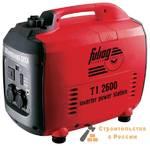 Генератор FUBAG TI 2600, 2.3кВт, 220В, бензин