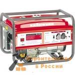 Генератор KRONWERK бензиновый KB 5000, 5,0 кВт, 220В/50Гц, 25 л, ручной старт
