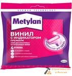 Клей обойный Метилан Винил Премиум с индикатором, 100г
