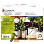 Комплект GARDENA, для полива в выходные дни, до 36 растений