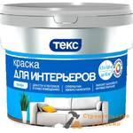 Краска ВД ТЕКС Профи, супербел, интерьер, 1,8л(2,7кг)