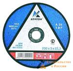 Круг отрезной по металлу Кратон A24TBF O180 х 22,2 х 3 мм