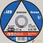 Круг отрезной по металлу Кратон Профи A 24 TBF 125х3,0х22,2 мм