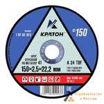 Круг отрезной по металлу Кратон Профи A 24 TBF 150х2,5х22,2 мм