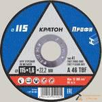 Круг отрезной по металлу Кратон Профи A 46 TBF 115х1,6х22,2 мм