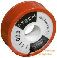 Лента уплотнительная I-TECH 19х0,2ммх15м (0,2)