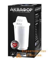 Модуль для фильтров-кувшинов Аквафор А5, с природным магнием