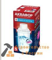 Модуль для фильтров-кувшинов Аквафор В100-5, усиленный бактерицидной добавкой