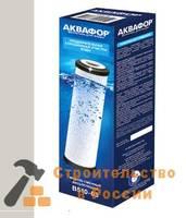 Модуль для стационарного фильтра Аквафор Трио В510-03