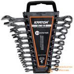 Набор ключей комбинированных Кратон CWS-10 11 пр.