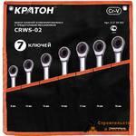 Набор ключей комбинированных с трещоточным механизмом Кратон CRWS-02 7 пр.