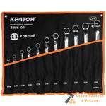Набор ключей накидных Кратон BWS-05 11 пр.