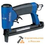 Пистолет скобозабивающий Metabo Blue KG 80/16, 4-16 мм, тип 80