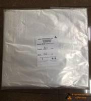 Пленка полиэтиленовая, 80мкр, 20м, 1-й сорт, конверт