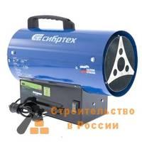 Пушка тепловая газовая СИБРТЕХ  GH-10, 10 кВт