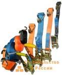 Ремень с натяжным устройством с крюками 7,0/10,0т 6,0м SV700062 75мм