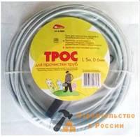 Трос РемоКолор/Hobbi, сантехнический, 6мм, 5м