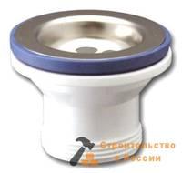 Выпуск Элит с нерж чашкой Ф112 мм (1 1/2)