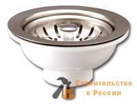 Выпуск Элит с нерж чашкой Ф112 мм, переливом (1 1/2)