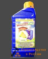 Жидкость для биотуалета Этолонбио, для нижнего бака, лимон, 1л